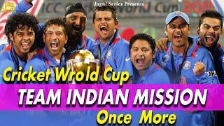 Cricket World Cup 2019 Song | Halla Bol Win India   - YouTube