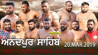 🔴[Live] Anandpur Sahib | North India Kabaddi Federation Cup 20 Mar 2019