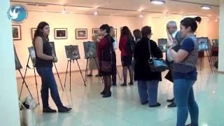 Открытие выставки художественных фотографий Левона Осепяна «Мир вокруг нас: Россия и Армения»