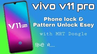 Itel it5602 phone lock unlock esey in hindi हिन्दी by