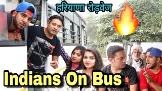 Types Of People in a Bus    Yogesh kathuria    Pardeep Khera