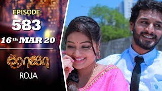 ROJA Serial | Episode 583 | 16th Mar 2020 | Priyanka | SibbuSuryan | SunTV Serial |Saregama TVShows