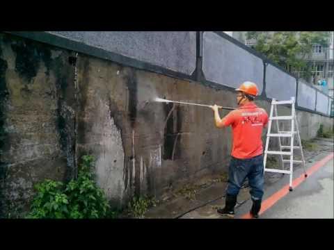 水泥外牆高壓水刀清洗