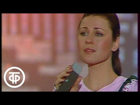 "Валентина Толкунова ""Я не могу иначе"" (1982)"
