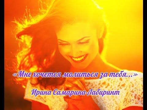 Песни на мотив разговор со счастьем