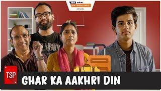 Ghar Ka Aakhri Din - TSP Singles