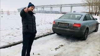Audi A6 3.0 TDI (C6) ТЕСТ-ДРАЙВ.стоит ли брать в 2018г?