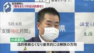 5月12日 びわ湖放送ニュース