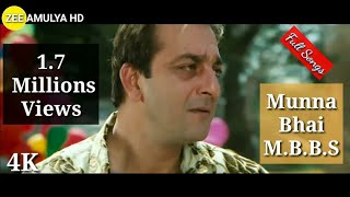 download munna bhai mbbs full movie for free hd download