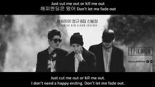 Epik High - Spoiler [English Subs]