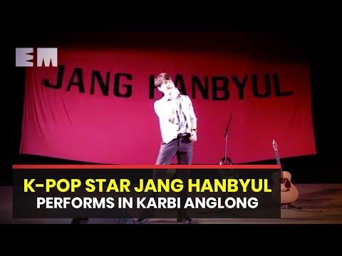 Assam: K-pop star Jang Hanbyul wows fans in Diphu live concert