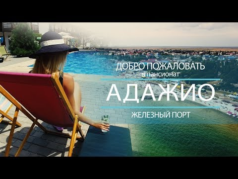 Авито амулет московская