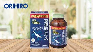 Viên uống dầu gan cá sụn vi cá mập Orihiro