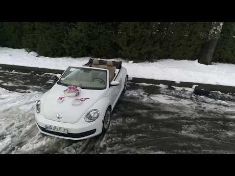 Авто на весілля, відео 3