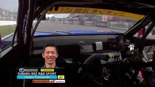 Super_GT - Suzuka2018 Subaru BRZ Full Race Onboard