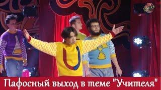 РЖАКА! Вот эти парни - смешно выступили + Игорь Ласточкин отжигает в роли мажора!   Лига смеха 2017