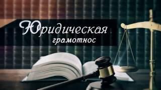 Юридическая грамотность: что будет с имуществом при банкротстве