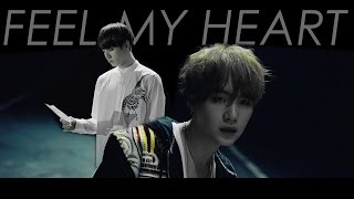 YoonKook | can you feel my heart? (theory???)