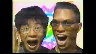 おはスタ放送開始番組宣伝1997年