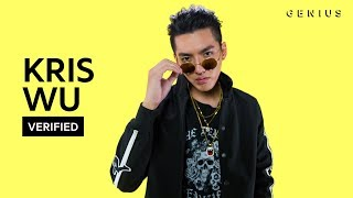 "Kris Wu ""Deserve"" Official Lyrics & Meaning   Verified"