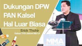 Jokowi-Ma'ruf Dapat Dukungan DPW PAN Kalsel, Erick Thohir: Ini Hal Luar Biasa
