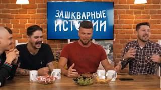 Тайна обосранной ванны (feat КЛИК КЛАК)