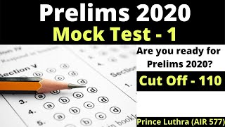 Mock Test 1 | Prelims 2020, UPSC | Prince Luthra (AIR 577) | IAS Current Affairs