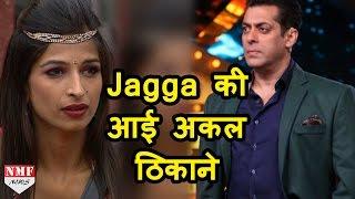 Priyanka Jagga के बदले तेवर अब दे रही हैं Salman Khan को Respect