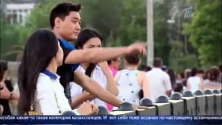 Первый канал Евразия подготовил подарок своим телезрителям