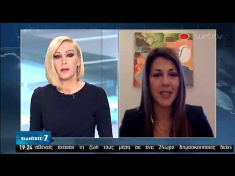 Η Υφυπουργός Παιδείας Σ.Ζαχαράκη στην ΕΡΤ | 30/04/2020 | ΕΡΤ