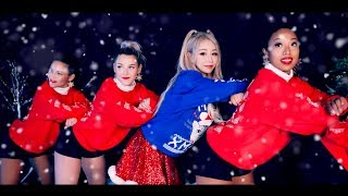 Wengie Ugly Christmas Sweater (Dance Version MV)
