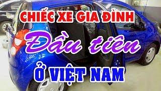 Chiếc xe gia đình giá rẻ đầu tiên ở Việt Nam | Những huyền thoại Mô tô nức tiếng mọi thời đại