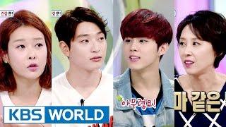 Hello Counselor - Andy, Wooshin, Jeong Jinwoon, Yun Bokin, Hyeun Young