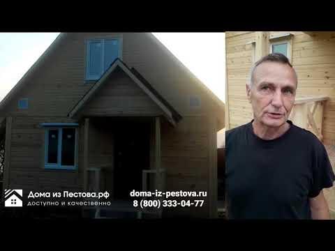 Cтроительство дома из бруса камерной сушки в Вологодской области