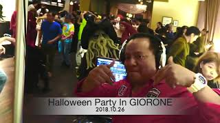 Halloween Party In GIORONE 2018.10.26