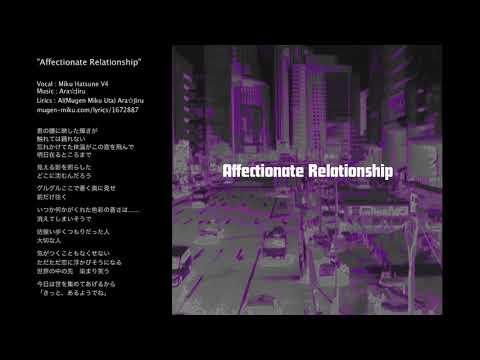 【初音ミクオリジナル曲】Affectionate Relationship