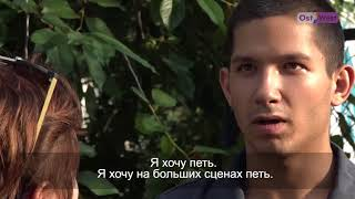 Колония для несовершеннолетних и метод пробации   Тюрьмы в Украине