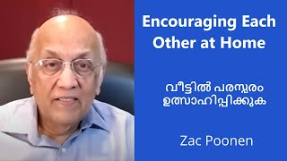 Encouraging Each Other at Home (Malayalam) : Br Zac Poonen