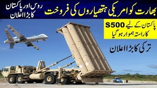 Pakistan and Russia & big delivery of THAAD & Predetor to IAF