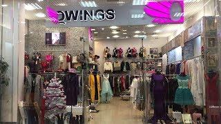 Женская одежда и аксессуары QWINGS