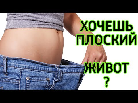 Программа похудения с татьяной