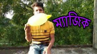 Magic video,,,,Best magic video,,Galib Muqtadi.