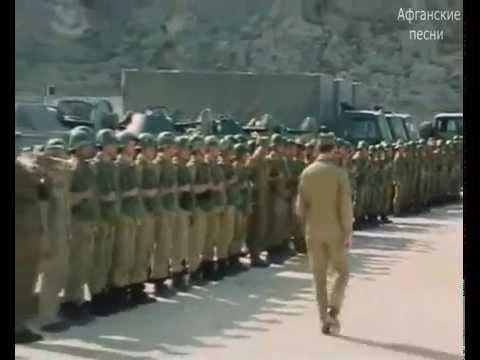 """Клип на песню"""" Память"""" Афганистан"""