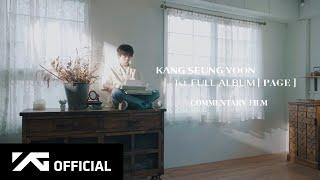 강승윤(KANG SEUNG YOON) - 1st FULL ALBUM [PAGE] COMMENTARY FILM