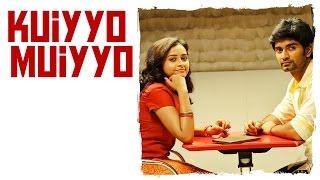 Kuiyyo Muiyyo - Audio Song - Eetti