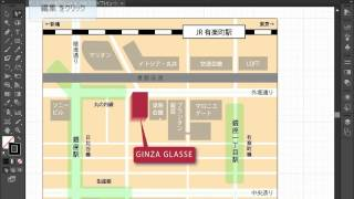 キャリアアップ演習 For Webデザイン講座 デザインテクニック Illustrator編