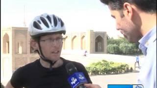 Isfahan Metropolis News Agency (Iran), 27.07.2015