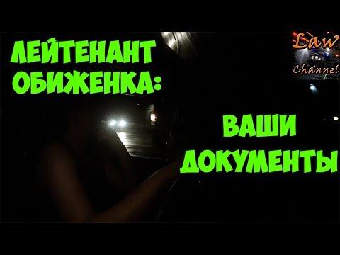 ДЕРЕВЯННЫЙ МЕНТ И 19.3 (От Студента!)