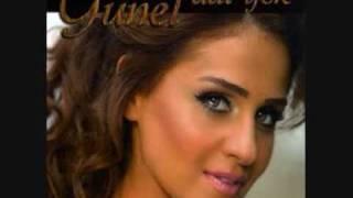 Gunel - Azeri Kizi - Ayrilik Yeni Album 2008 / 2009