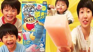 仲良し兄弟brother4喧嘩しながらガリガリ君かき氷を作るJapanspopularice.